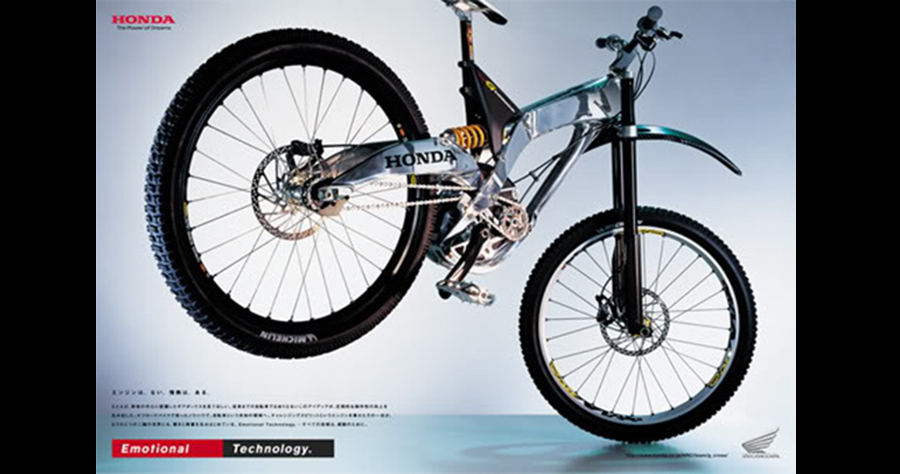 To get ideas on how to improve their motorbikes, to discover new technologies, to create personal transportation devices for the future, the theories regarding Honda's entry into the mountain bike world are endless.